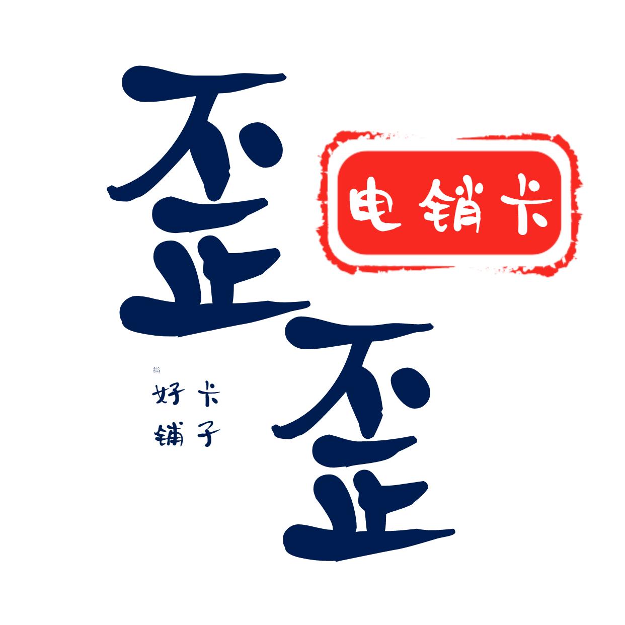 杭州电销系统办理